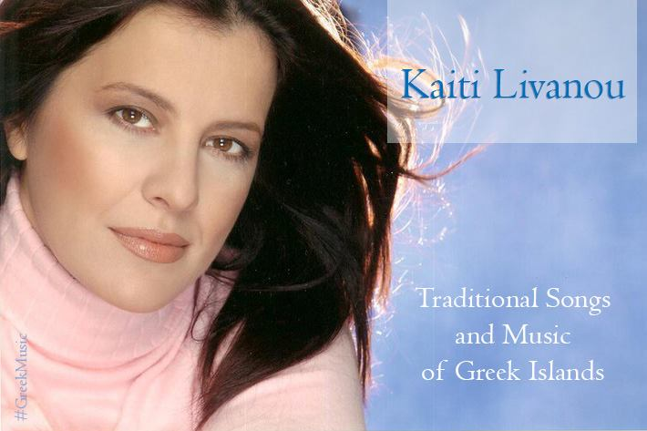 traditional songs and music of greek islands